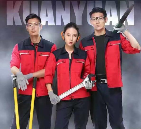 甘肅省蘭州市定做工作服職業裝新標準出來啦!快來圍觀吧!
