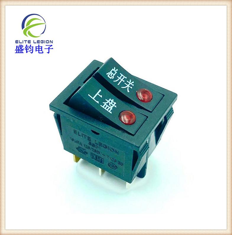 翘板开关SS01-4D-60-RB2Q-R16L0
