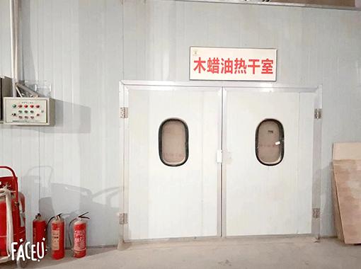 木蜡油热干室