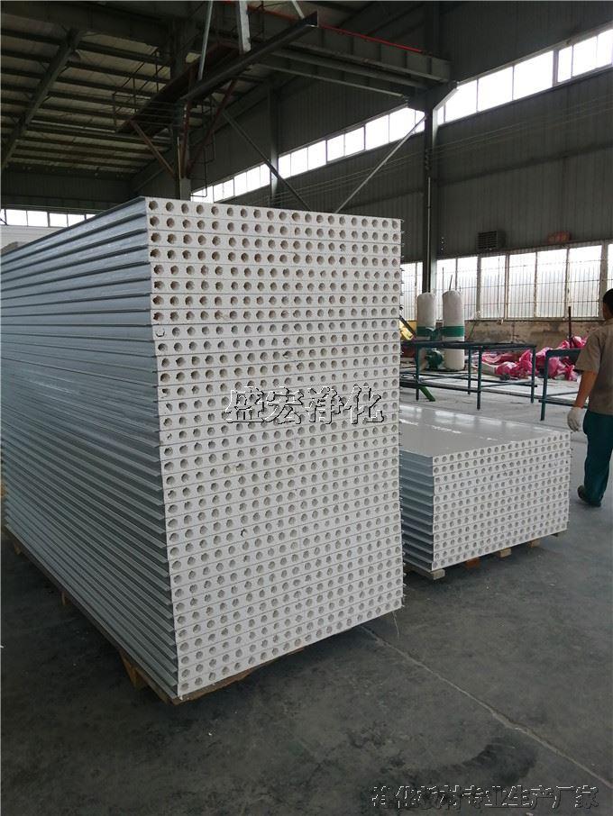 净化硫氧镁板