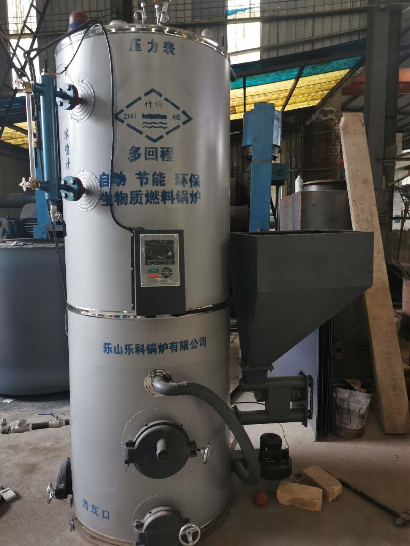 成都生物燃料锅炉案例