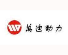万迪柴油发电机合作伙伴