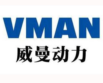 威曼发电机组合作伙伴
