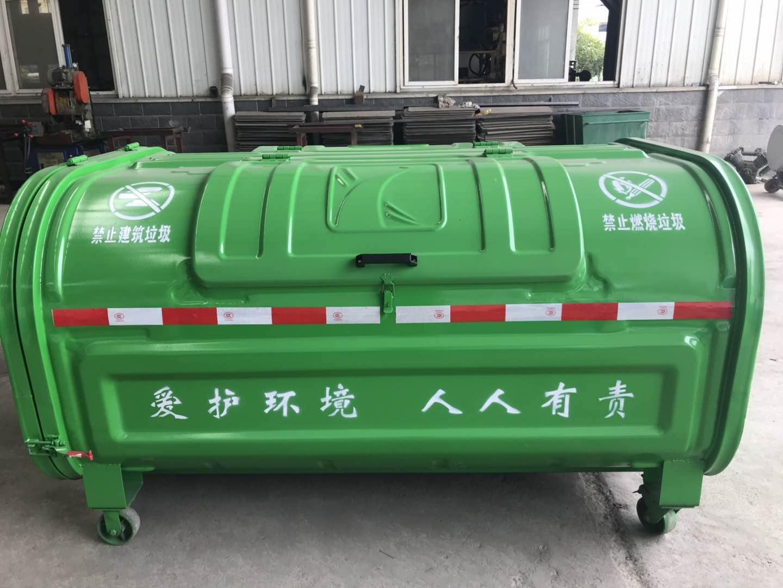 弧形垃圾箱