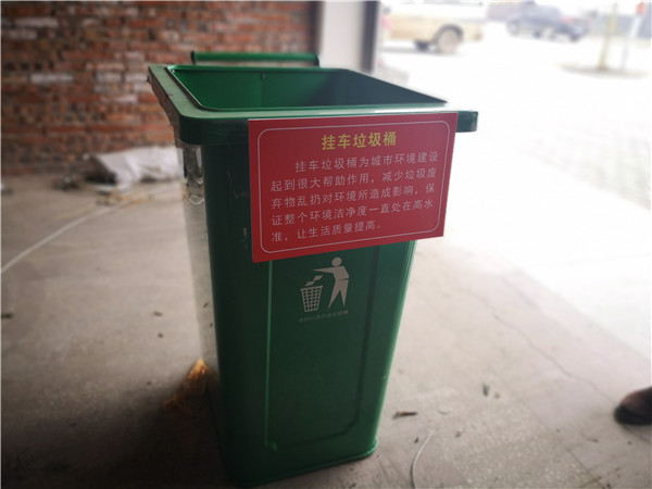 方形垃圾桶