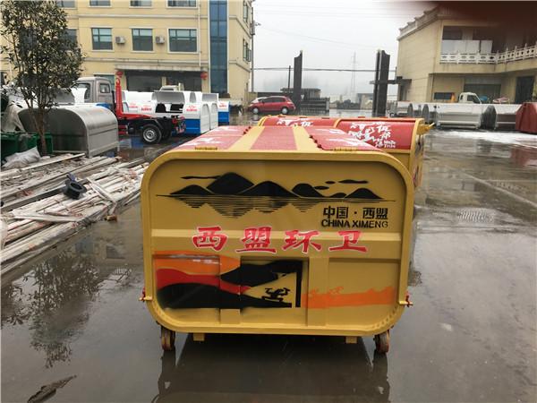 湖北勾臂垃圾箱