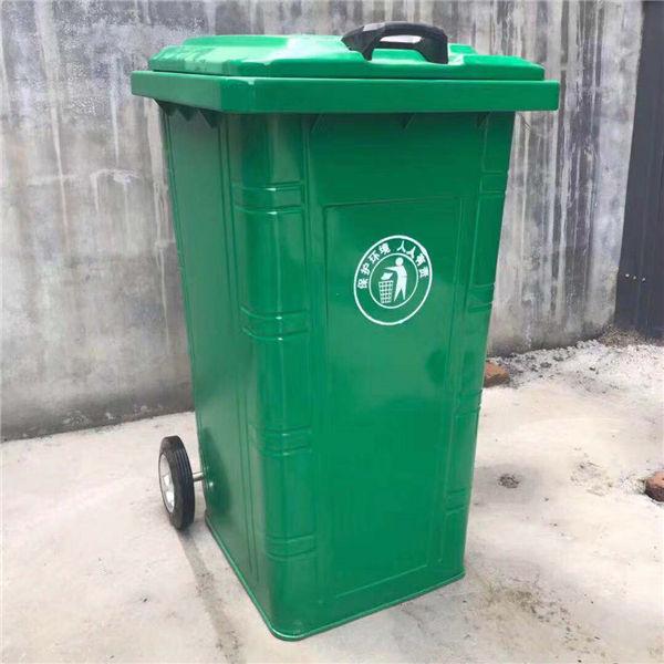 240L鍍鋅板垃圾桶
