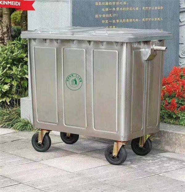 660L鍍鋅板垃圾桶