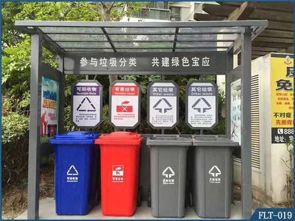 分類垃圾亭