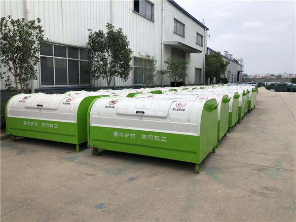 环保绿颜色垃圾箱