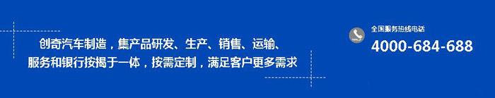 四川自卸车生产