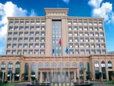 明航巨龙国际酒店