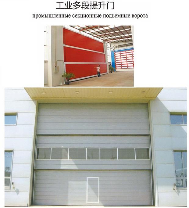 新疆提升门  工业多段提升门