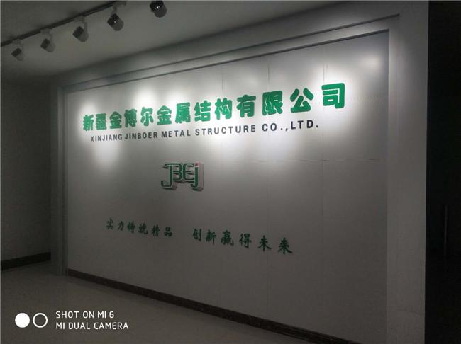 企业展示墙