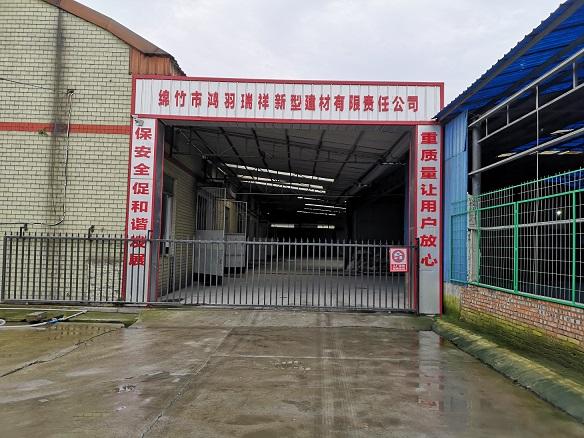 厂区门头图展示