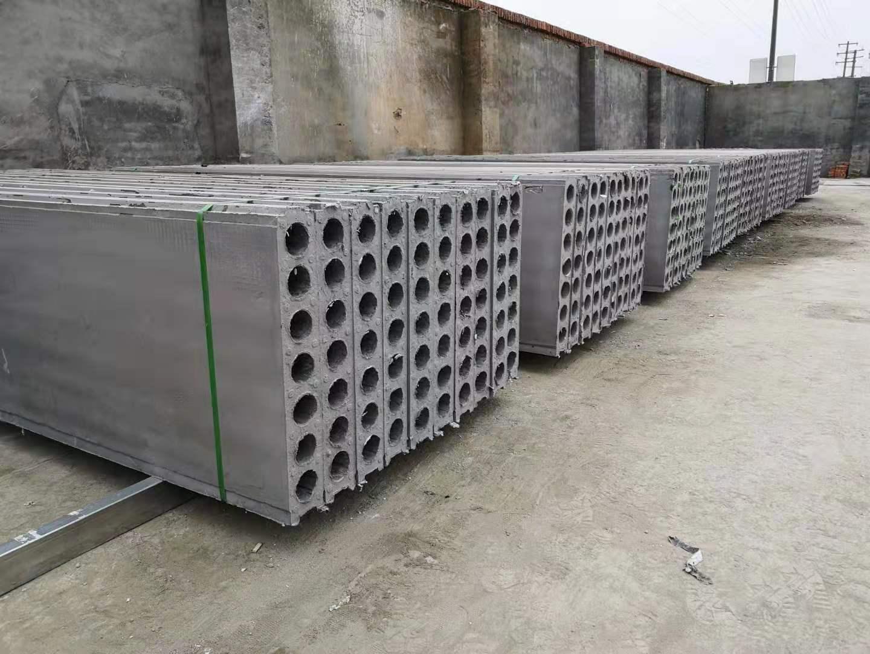 四川轻质隔墙板厂家分享其安装施工方法