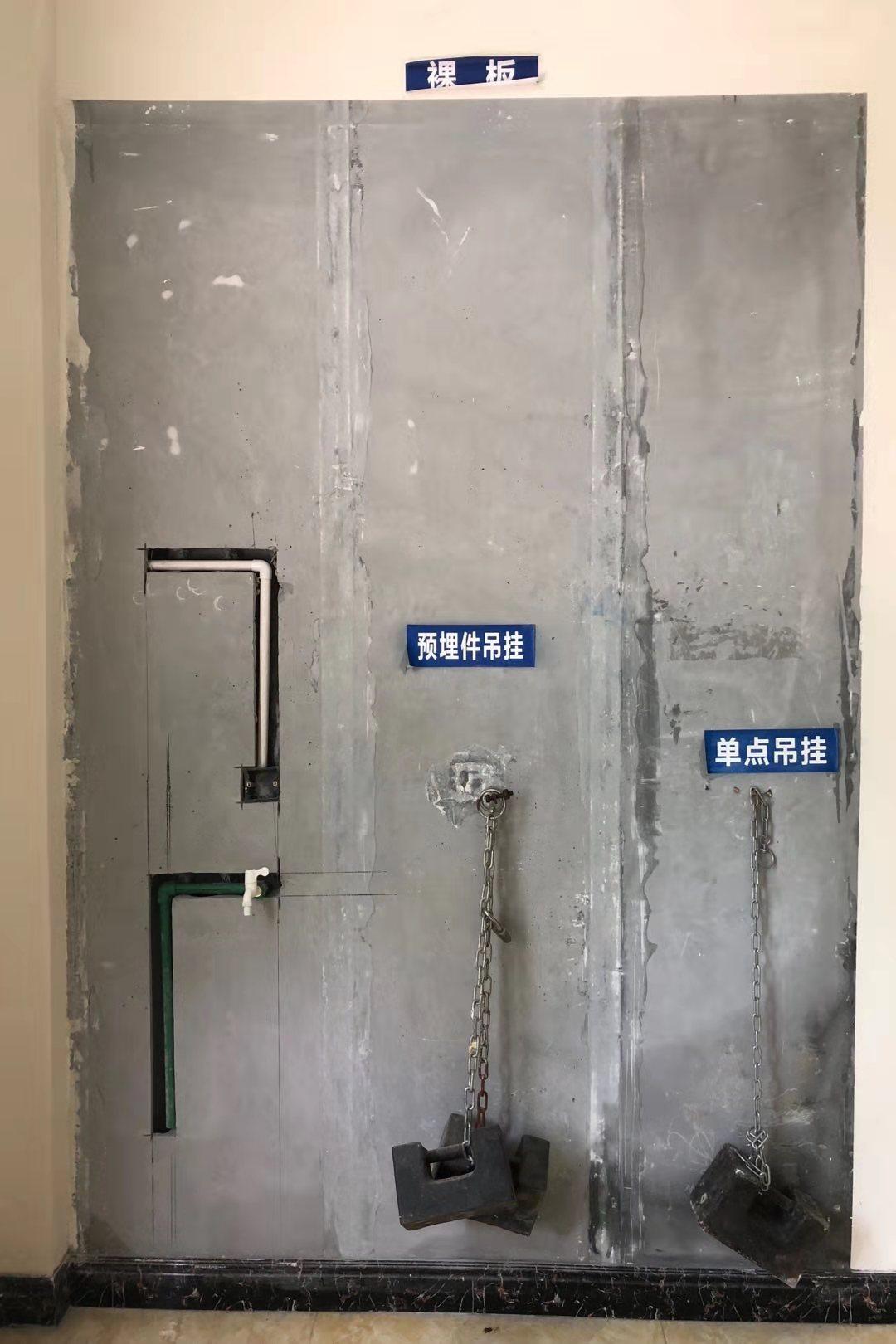 产品实验室-预埋件、单点吊挂图片
