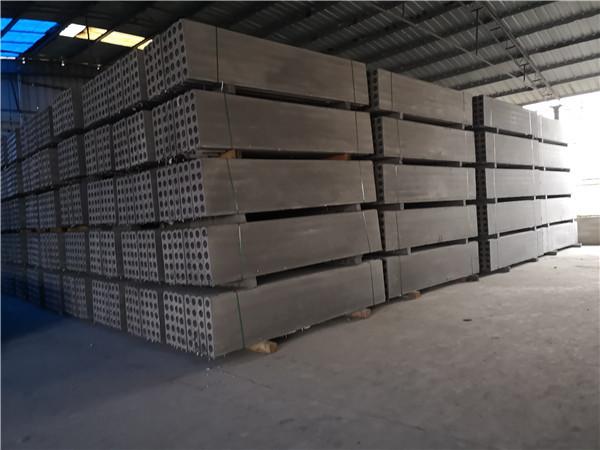 改性石膏轻质隔墙板厂家