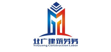 北廣建筑勞務