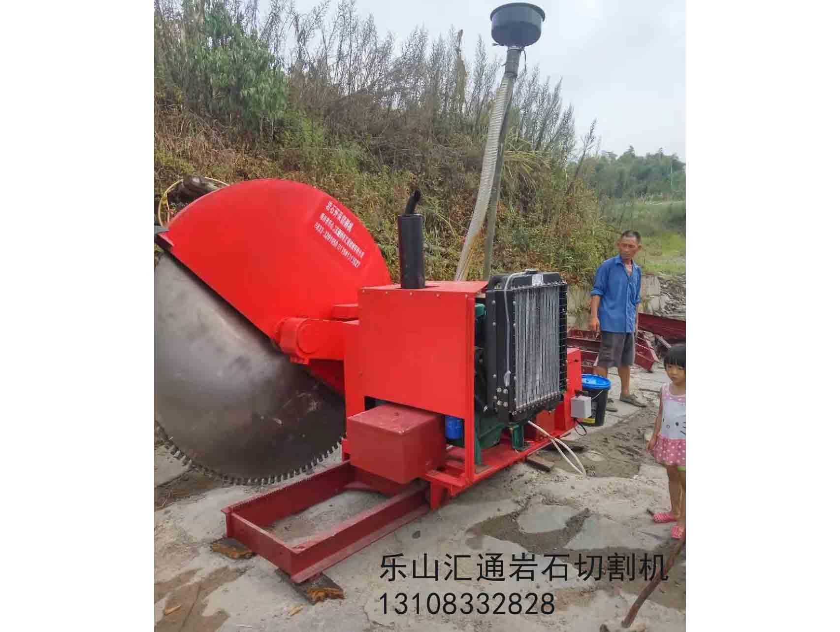 四川橋式石材切割機