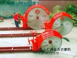 巖石開采切割機廠家告訴你,礦山機械轉型升級迫在眉睫