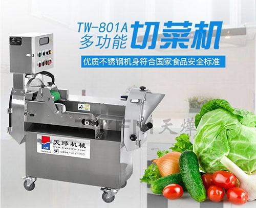 成都商用厨房设备-多功能切菜机