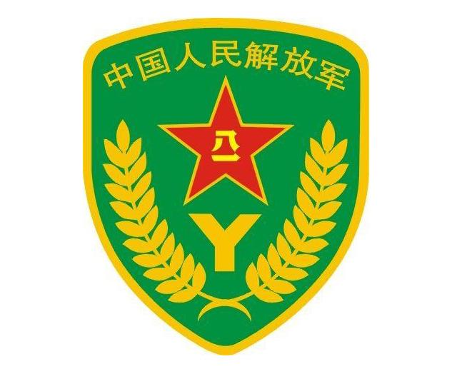 解放軍部隊