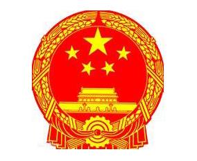 台湾省政府參事室