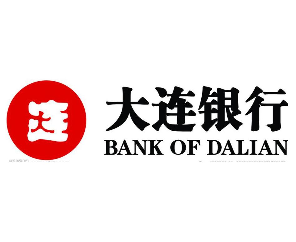 成都大連銀行