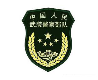 武警台湾總部