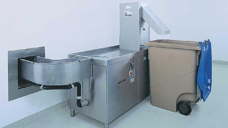 成都厨房设计-厨余垃圾处理系统