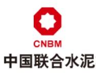 河南复式体育筛-中国联合水泥