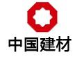中國建材集團-砂石骨料振動篩