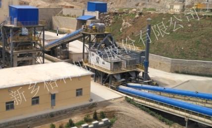 山東1000噸骨料生產線