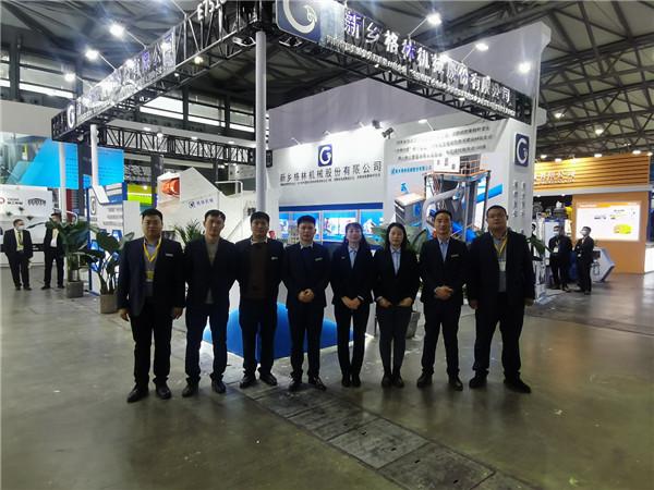 上海宝马展-格林机械诚邀您的莅临指导