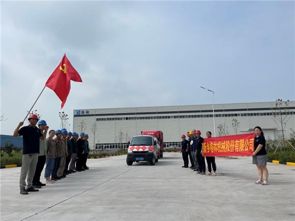 新乡格林机械股份有限公司第四批救援物资顺利到达凤泉区