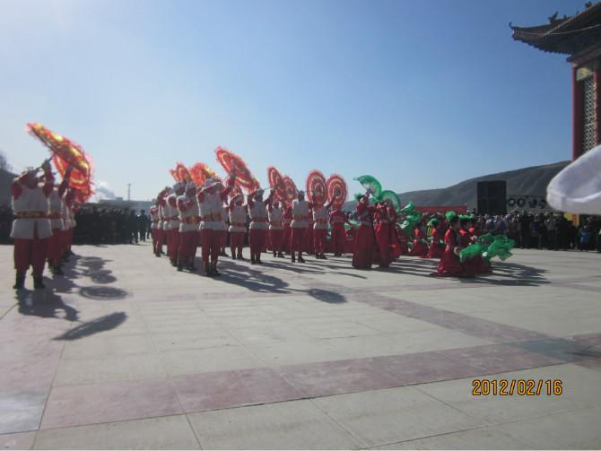 陕北大秧歌