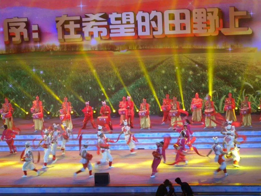 安徽滁州第五届农民歌会安塞腰鼓开场