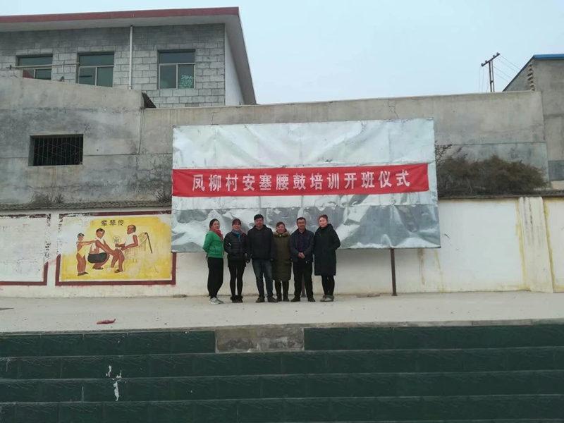 铜川耀州腰鼓培训