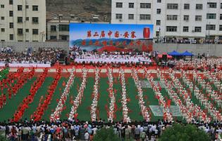陕西安塞腰鼓表演-陕北民间艺术中独特而具代表性的艺术形式