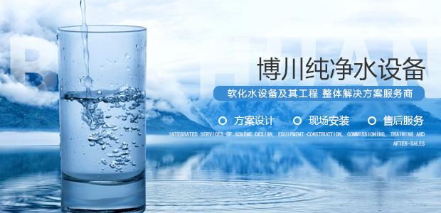 净水器基本工作原理究竟是什么?