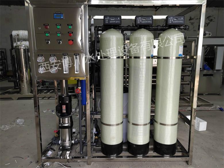 0.5吨纯净水一体机