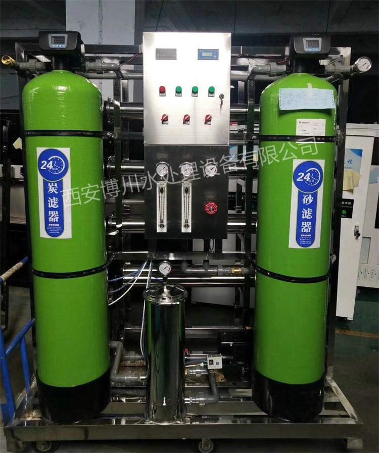 1吨每小时纯净水设备一体机