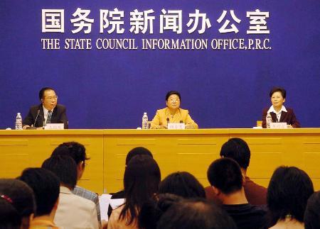 国务院通知:2020年春节假期延长至2月2日