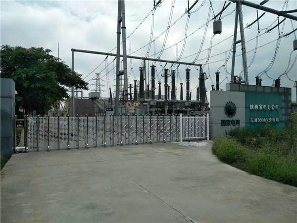 陕西省电力公司 电动伸缩门安装