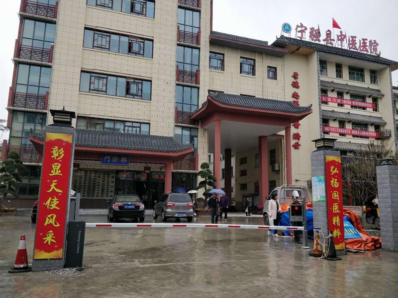 宁强县中医医院智能停车系统