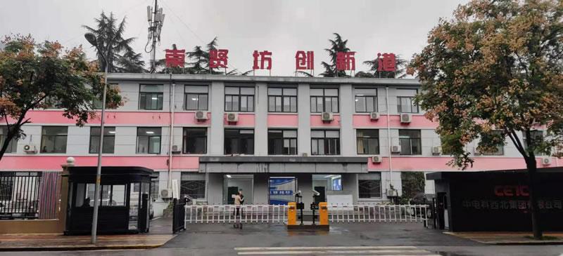 西安东贤坊创新港智能停车系统安装案例