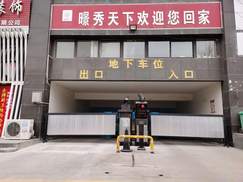 西安小区停车场安装智能停车系统案例