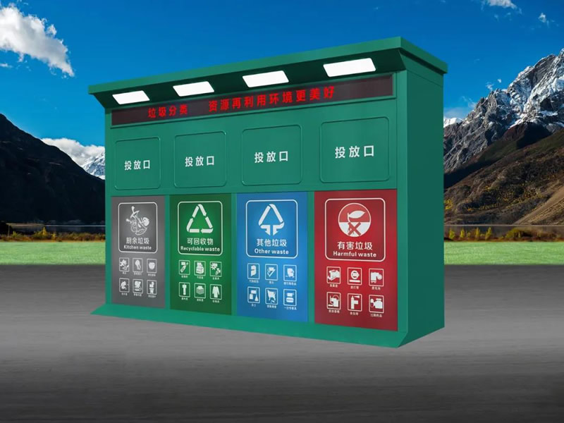 汉中垃圾分类投放处