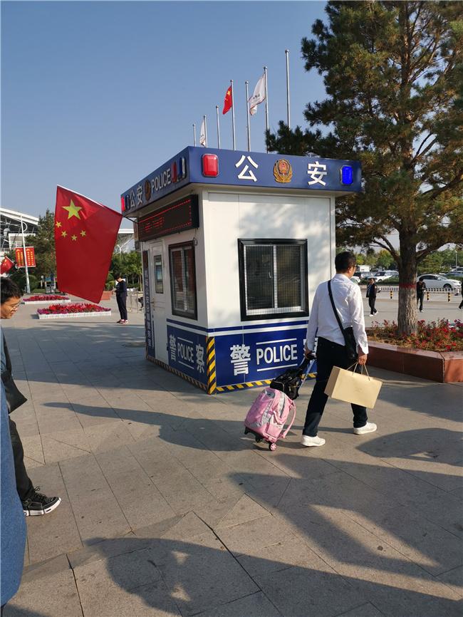 陕西榆林机场警务岗亭